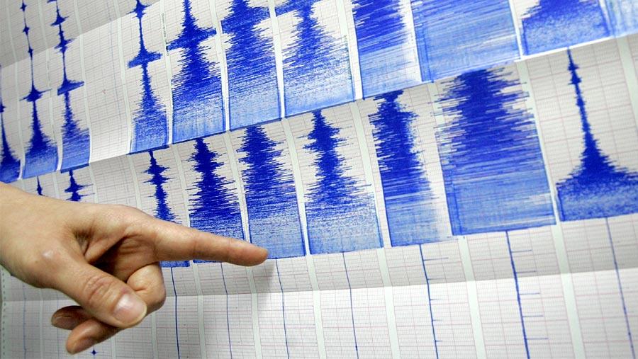 1510135730earthquake.jpg