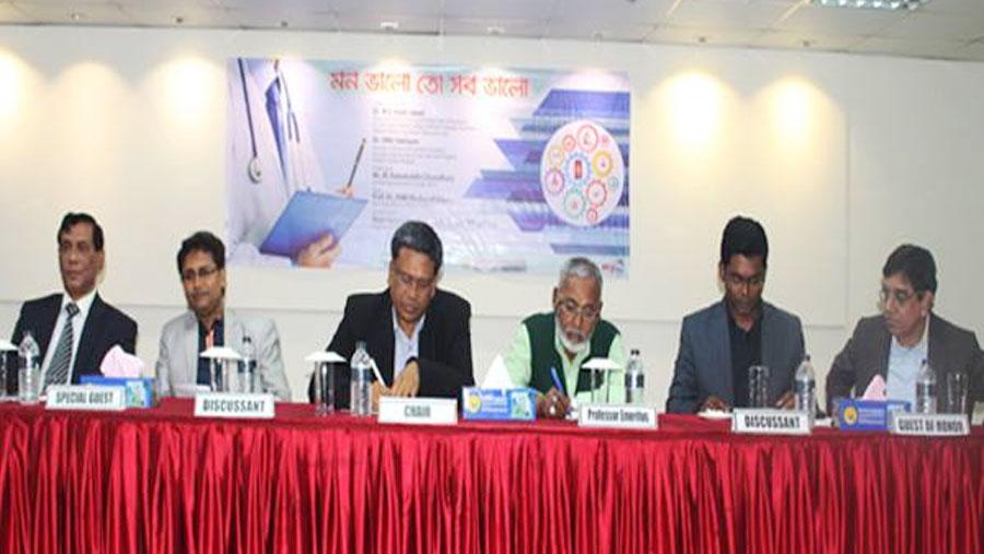Health awareness activities at SEU