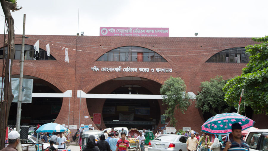 Cancer ward at Shaheed Suhrawardy Hospital