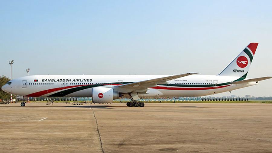 Dhaka-Guwahati direct flight soon