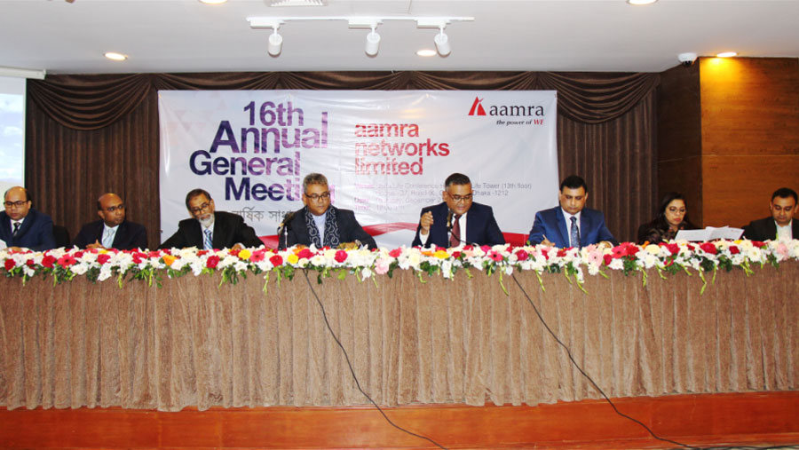 aamra networks holds 16th AGM