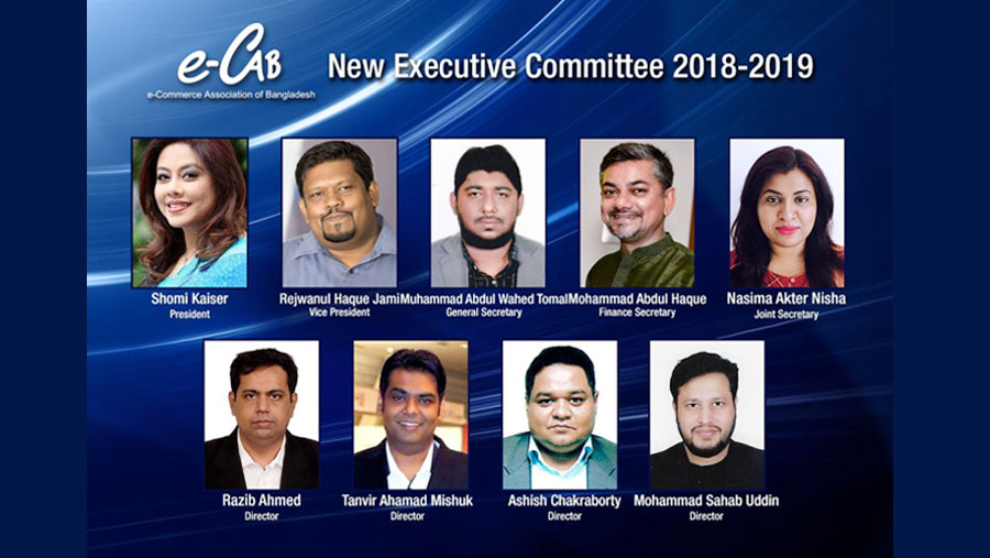 New executive committee of e-CAB elected