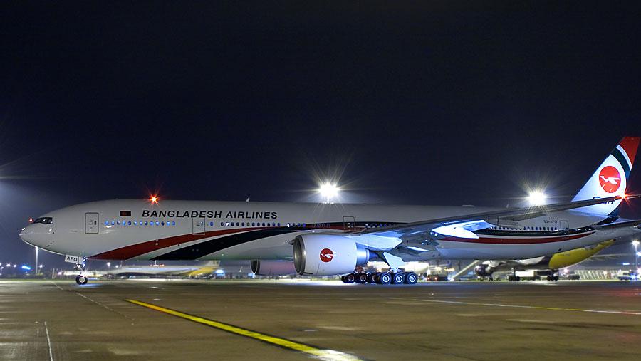 Dhaka-London direct cargo flight to resume