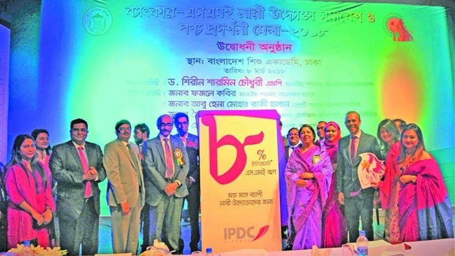 IPDC Finance launches 'Joyi' for women entrepreneurs