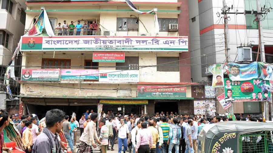 BNP again wants to hold 'rally' in Dhaka