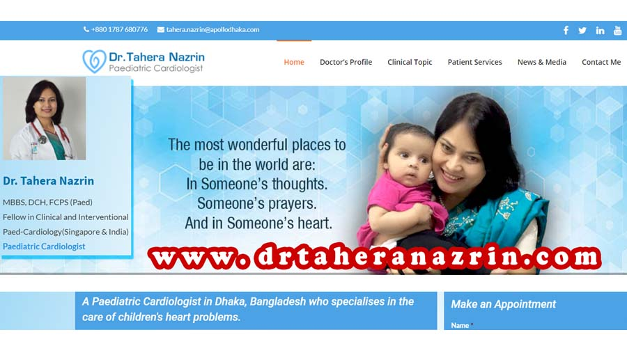 Personal website of Dr. Tahera Nazrin to launch on Apr 8