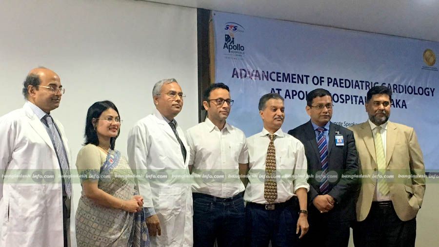 Seminar held on Pediatric Cardiology at Apollo Dhaka