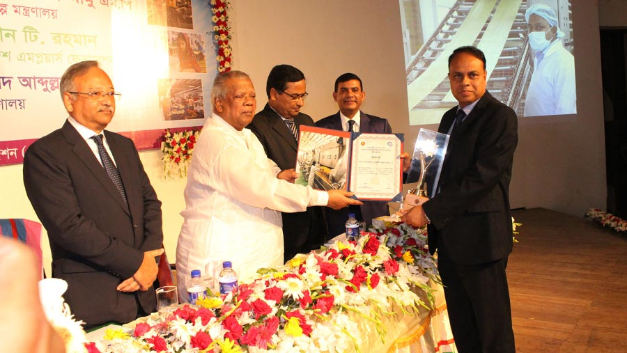 PRAN Foods gets Nat'l Productivity Award