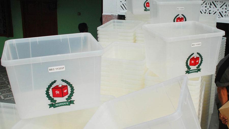 High Court stays Gazipur city polls