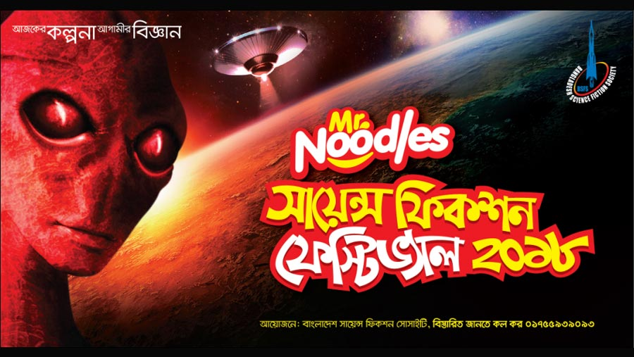 Mr. Noodles Science Fiction Fest kicks off Friday