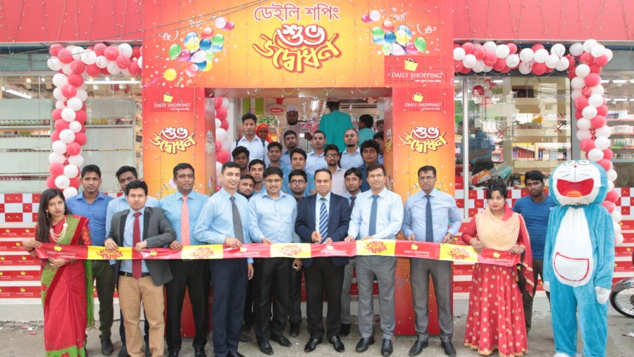 Daily Shopping opens outlet at Banasree and Kazipara