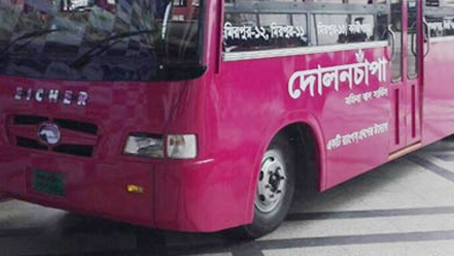 Dolonchapa bus service inaugurated in city