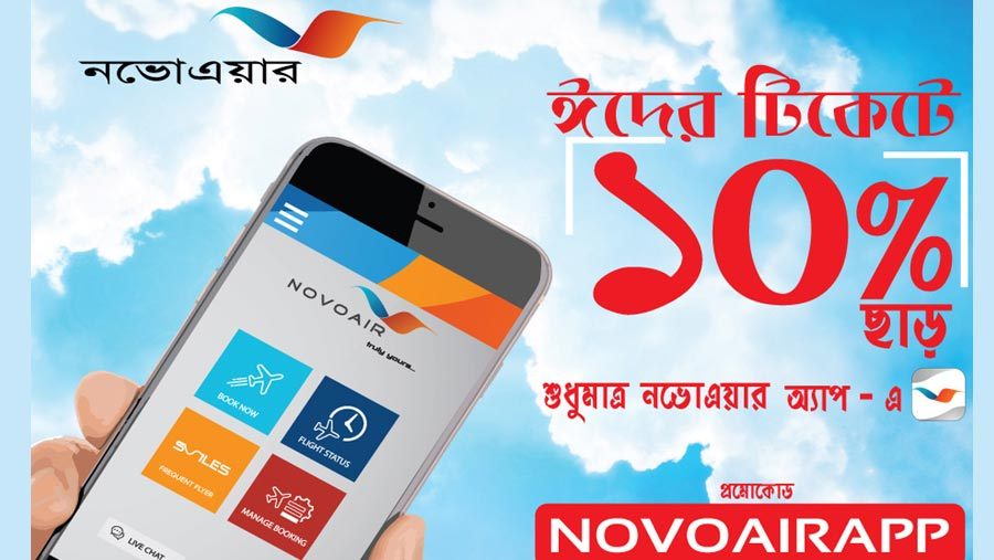 10% discount on Eid tickets using NOVOAIR app