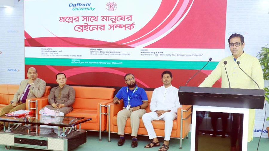DIU holds seminar on human brain