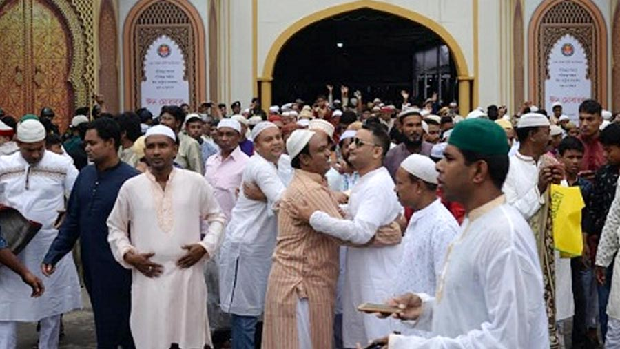 Holy Eid-ul-Fitr being celebrated