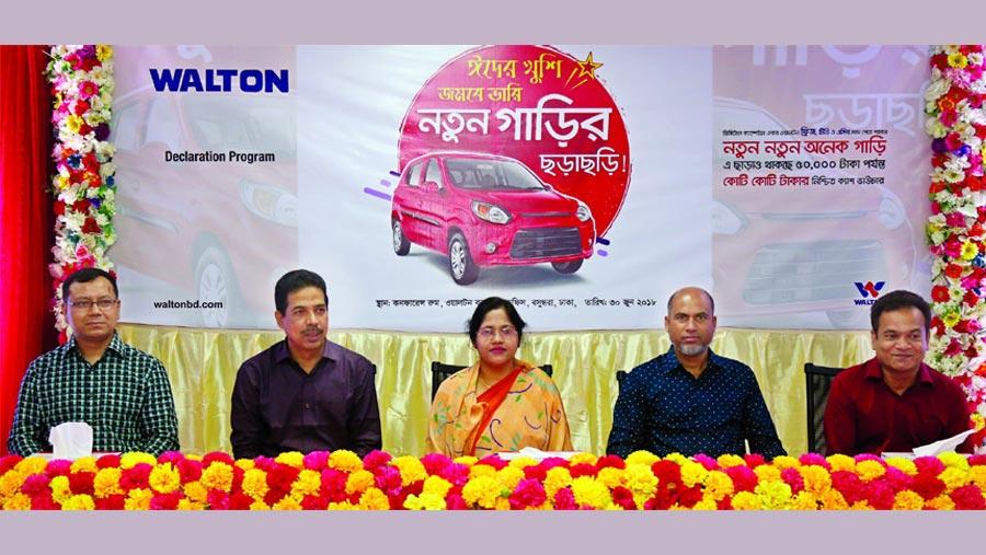 Walton extends digital campaign till Eid-ul-Azha
