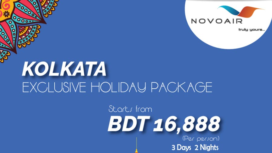 Fly Kolkata at BDT 16,888
