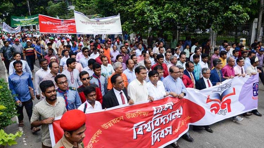 DU Day celebrated amid festivity