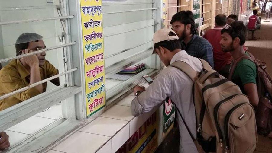 Eid advance bus ticket sale begins