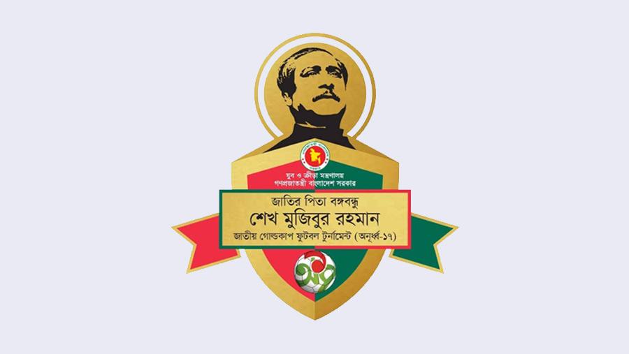 Bangabandhu U-17 Gold Cup Football begins today