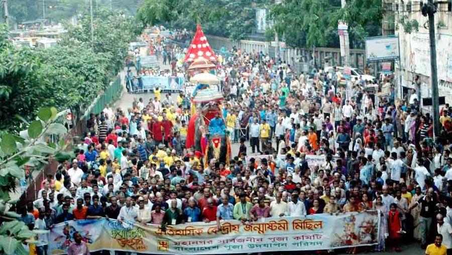 Janmashtami celebrated