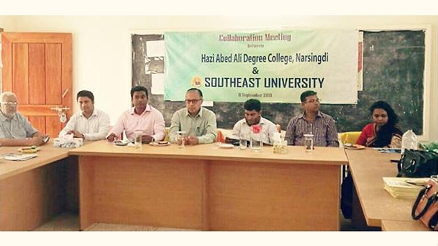 SEU sign MoU with Haji Abed Ali Degree College
