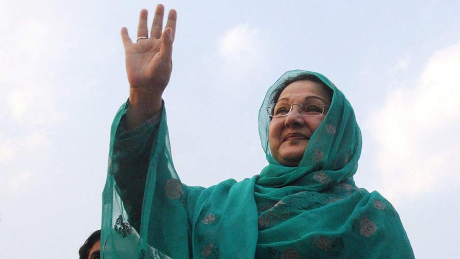 Nawaz Sharif's wife Kulsoom passes away