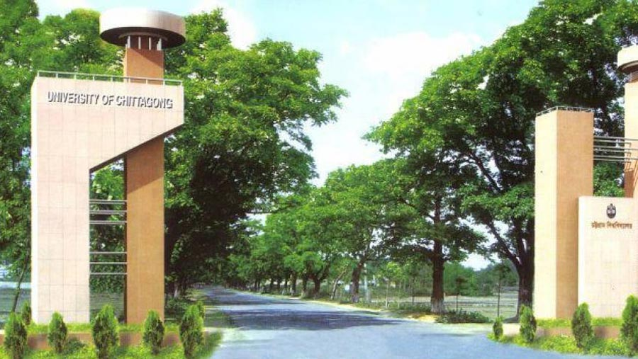 CU opens online admission process