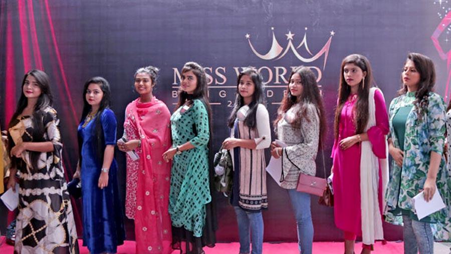 Hunt for Miss World Bangladesh 2018 begins
