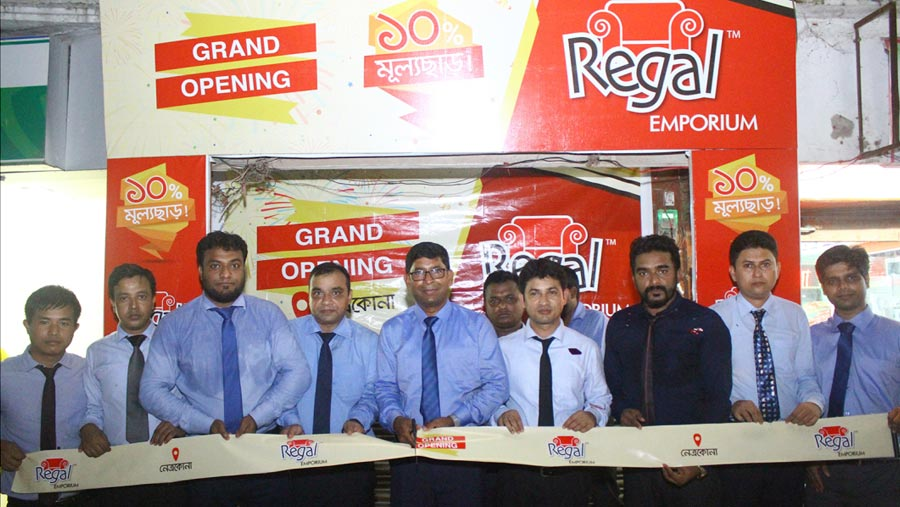 Regal Emporium opens outlet in Sherpur and Netrokona