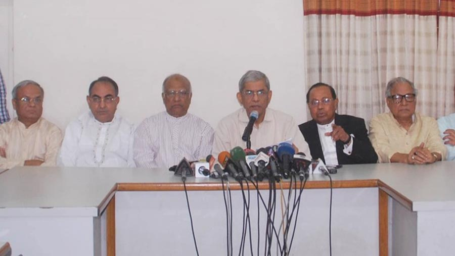 BNP rejects verdict, calls weeklong demo