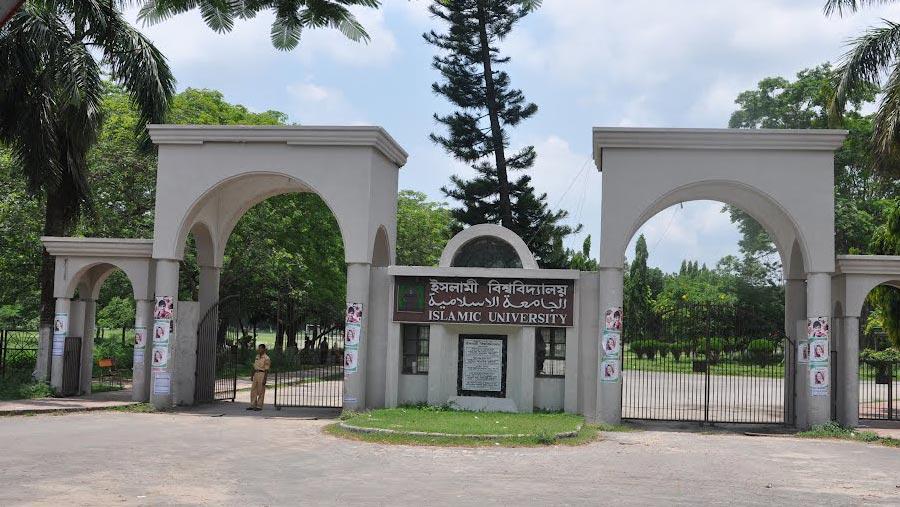 Online application deadline for IU admission extended