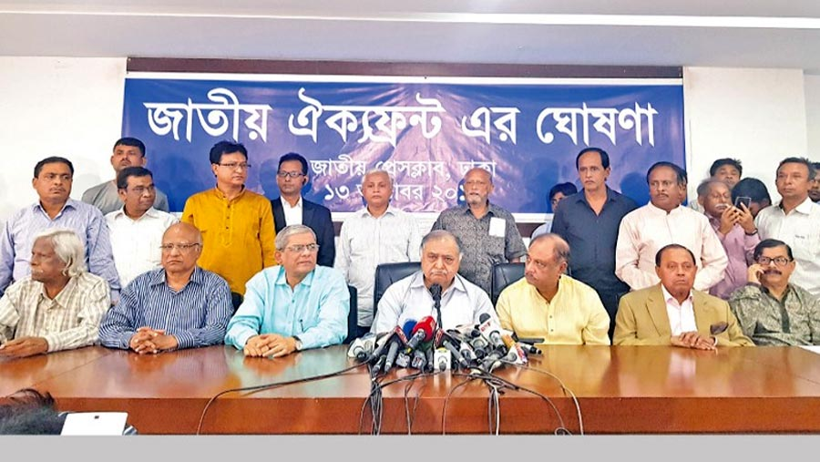 New alliance Jatiyo Oikya Front launched