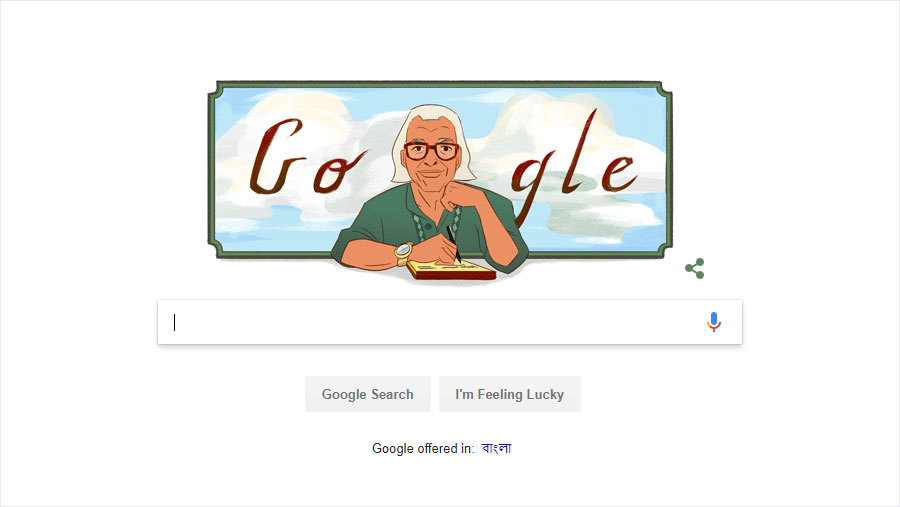 Google celebrates Shamsur Rahman's birthday
