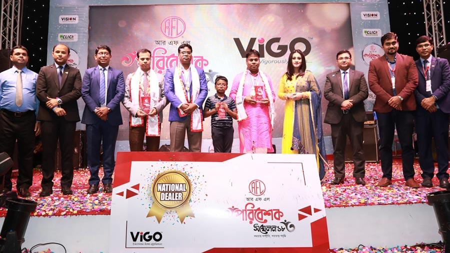 Vigo Electronics holds dealers' conference