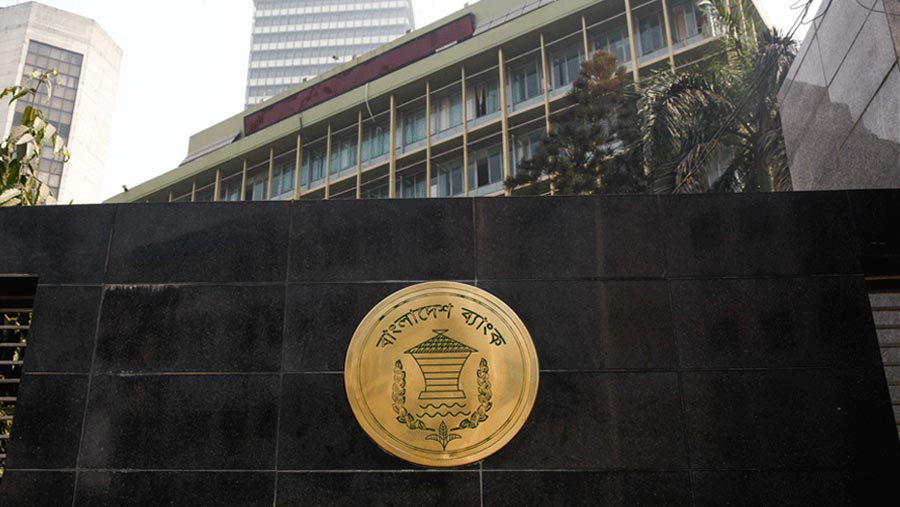 Bangladesh Bank approves new bank