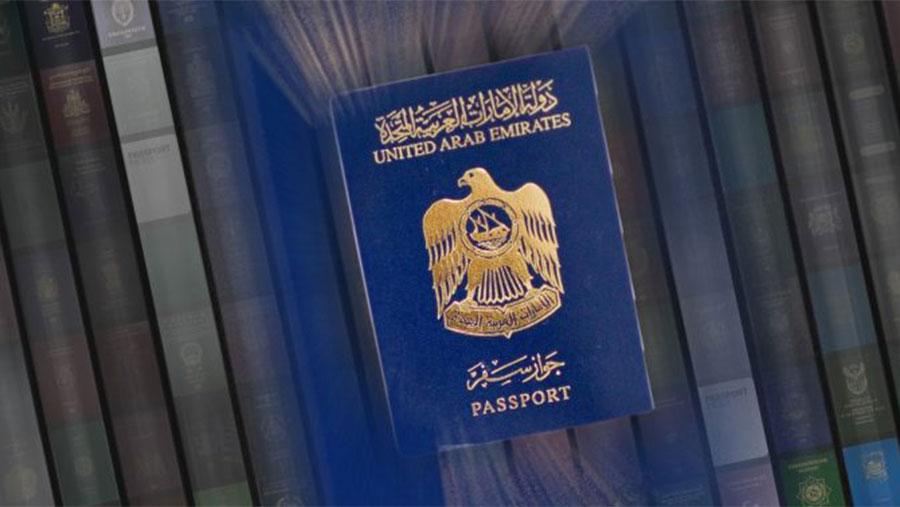 UAE passport ranked most powerful globally
