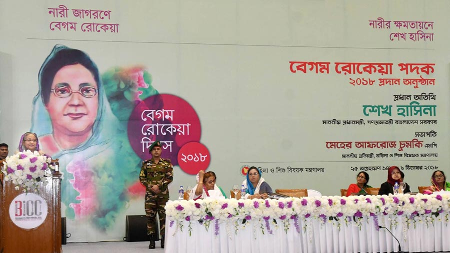 5 women receive Begum Rokeya Padak 2018