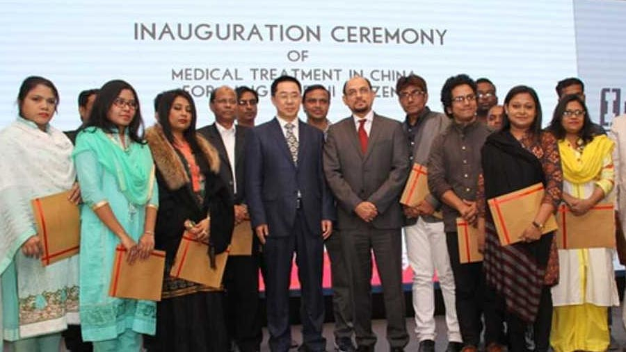 China opens medical services for Bangladesh citizens