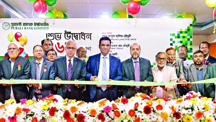 Pubali Bank inaugurates 469th branch at Fulbaria