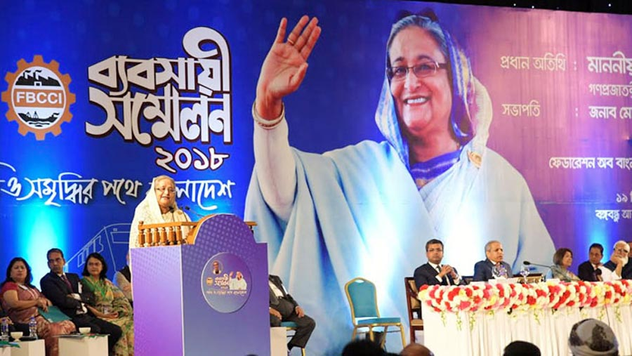 Businesses want Sheikh Hasina as PM for next term