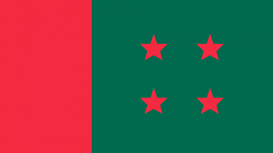 Awami League grand rally in city Jan 19