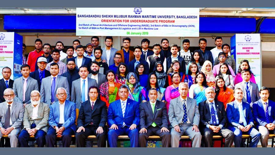 Orientation of BSMRMU held