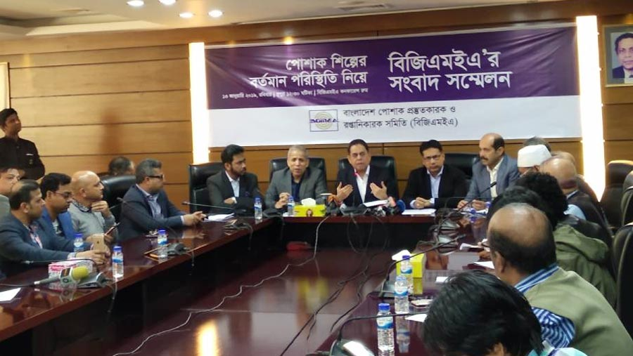 BGMEA urges workers to return to work