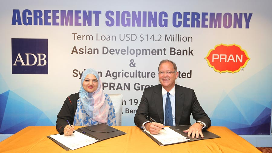 PRAN signs loan agreement with ADB for $14.2m