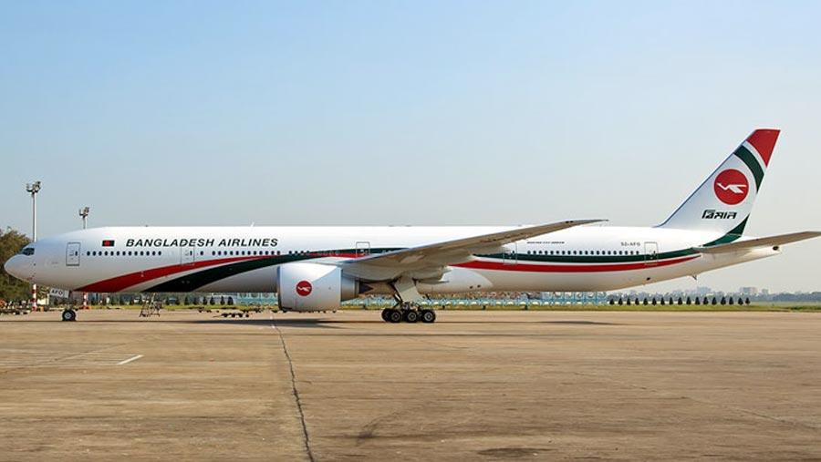 Biman suspends 3 domestic flights