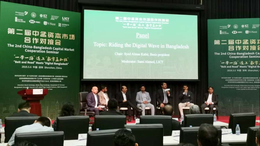 BASIS highlights transformation of Digital Bangladesh