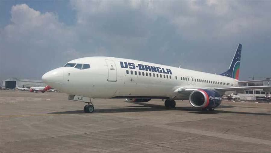 US-Bangla to operate 63 additional flights during Eid