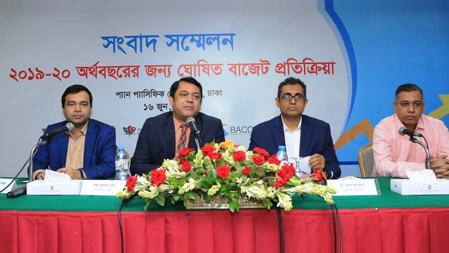 ICT associations express post-budget reaction