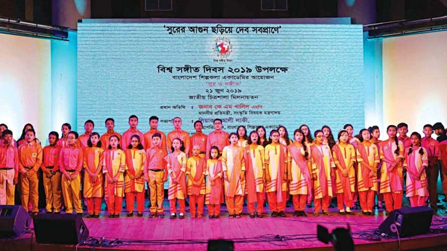 World Music Day celebrated in Dhaka